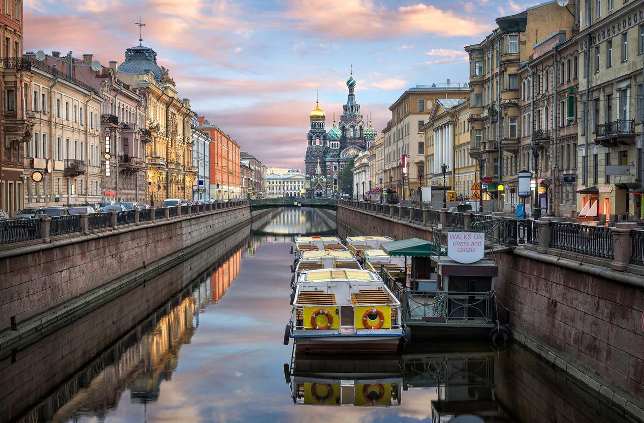 Город не по прописке/Санкт-Петербург